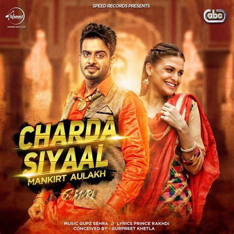 film box office 2016 free download charda siyal hd video song download himanshi khurana hot