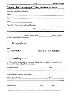 Consent To Photograph Template by Tools Section 13