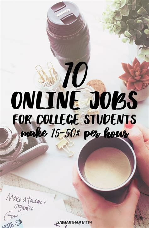 10 part time jobs for college students