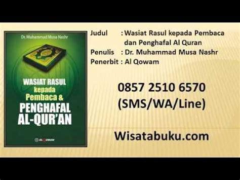 Wasiat Rasul Kepada Pembaca Penghafal Al Quran Al Q Diskon zikir 3 ayatul kursi dan alif lam mim