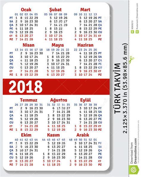 turkish pocket calendar for 2018 stock vector
