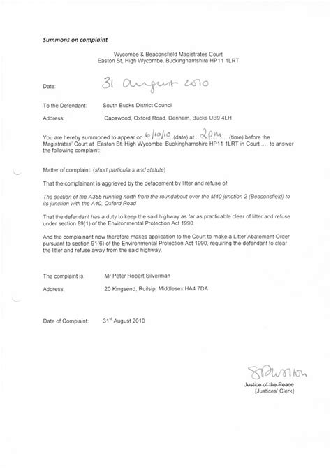 Complaint Letter Littering A355 Summons Clean Highways