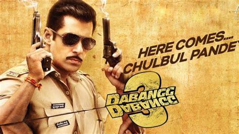 Dabangg Songs List | dabangg 3 songs dabang 3 hindi movie mp3 songs download free