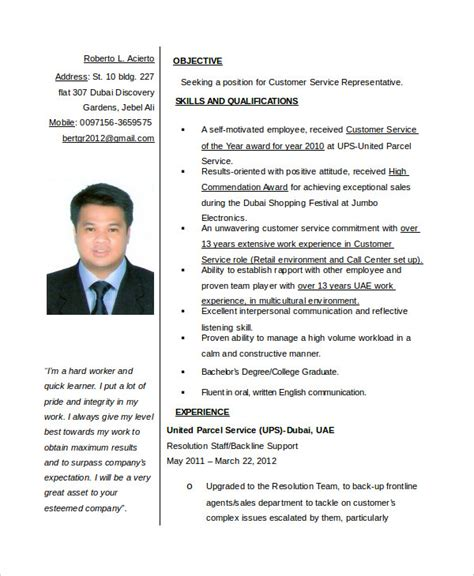 Customer Service Resume Template Pdf by 11 Customer Service Resume Templates Pdf Doc Free