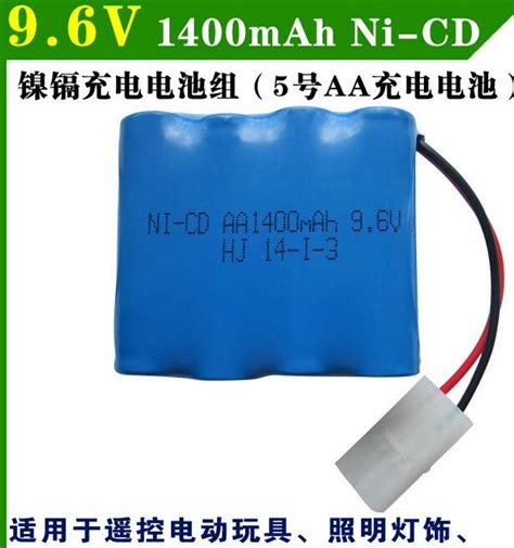 Battery Ni Cd Aa 1400mah 9 6v popular 9 6v nicd battery buy cheap 9 6v nicd battery lots