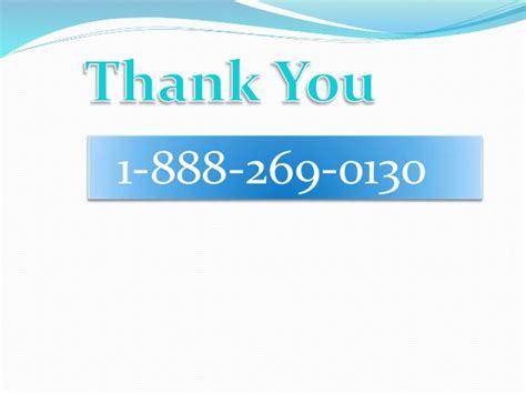 smu help desk toll free number 1 888 269 0130 fast mail help desk toll free number