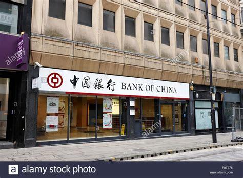 bank of china stock bank of china branch manchester uk stock photo
