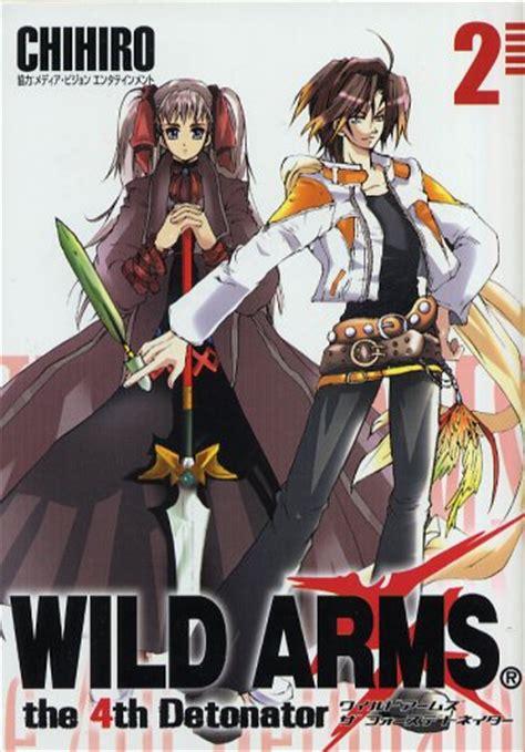 Arms The 4th Detonator Chihiro chihiro list of sega arcade system boards sega chihiro japaneseclass jp