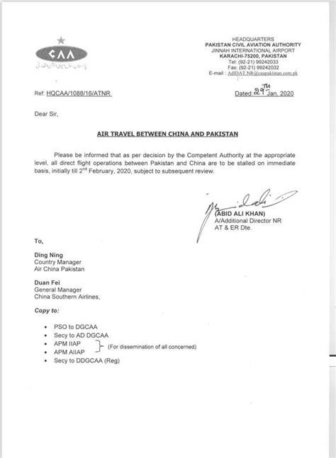 CAA suspends direct flight operations between Pakistan, China
