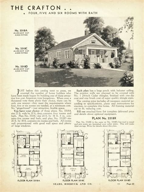 sears kit home plans 171 floor plans sears crafton 1932 3318a 3318c 3318d 1933 3318a 3318c