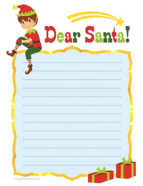 printable letter santa template ayelet keshet