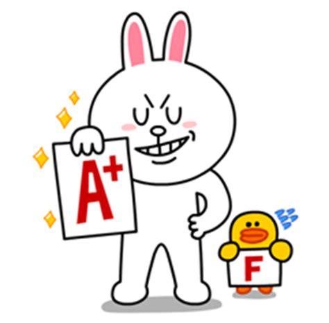 Kaos Line Emoticon Cony 1 Oceanseven 兔兔 特別篇 yabe line貼圖代購 台灣no 1 最便宜高效率的代購網