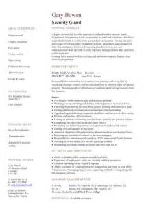 security officer objective resume
