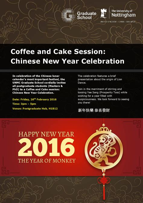 new year 2016 china invitation coffee and cake session new year