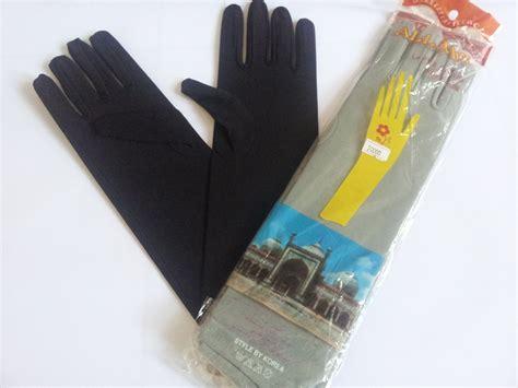 Sarung Tangan Icon sarung tangan 3 produk muslim ku
