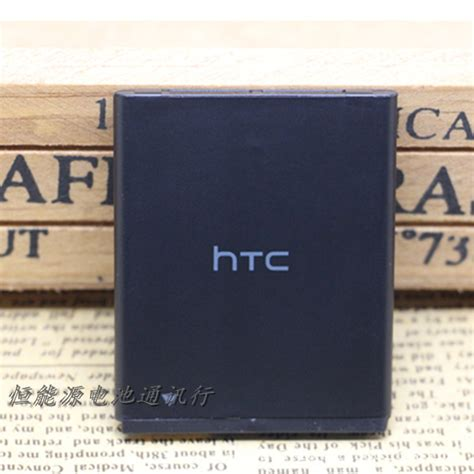 htc themes e8 แบตเตอร htc bd29100 สำหร บม อถ อ htc ราคา 420 บาท