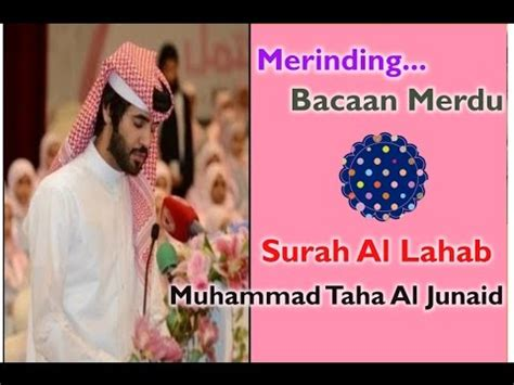 download mp3 azan taha al junaid full download surah qiyamah beautiful recitation by