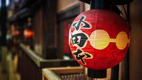 10 Facts About Japanese Lantern L Warisan Lighting Japanese Lights