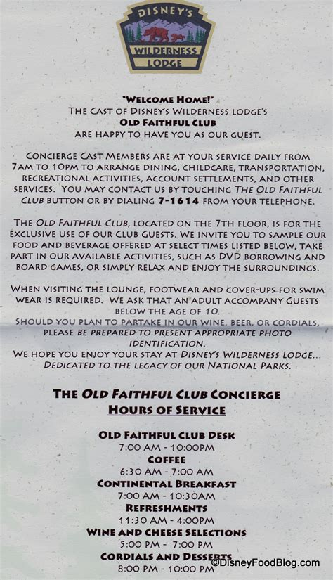 disney yacht club room service menu guest review faithful club concierge lounge at disney s wilderness lodge the disney food