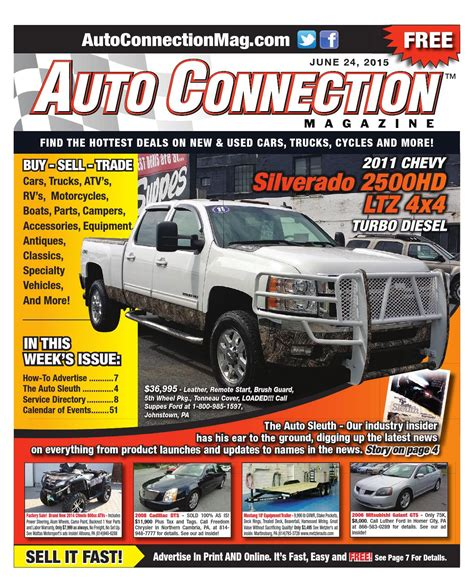 suppes ford 06 24 15 auto connection magazine by auto connection