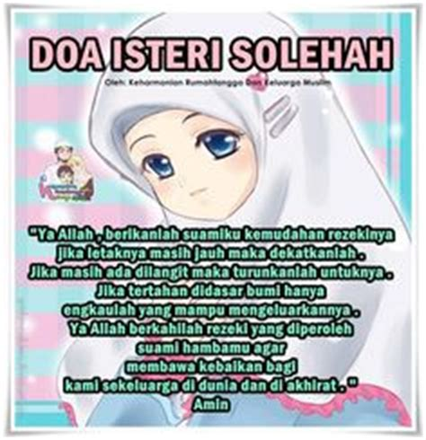 1000 images about doa just for you on allah