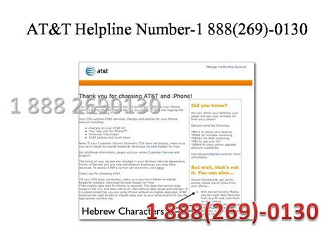 charter help desk phone number email technical service help desk phone number for