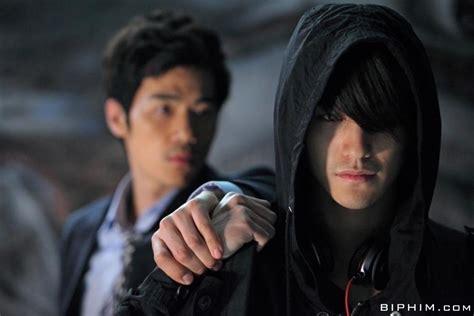 film korea romantis kim bum the gifted hands psychometry kim bum photo 36699711