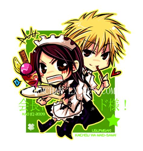 Komik Cabutan My Sweet Kaicho posts in topic quot kaicho wa sama my sweet