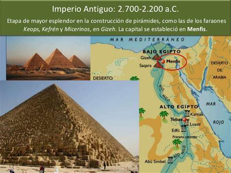 imagenes civilizaciones egipcias las primeras civilizaciones egipto