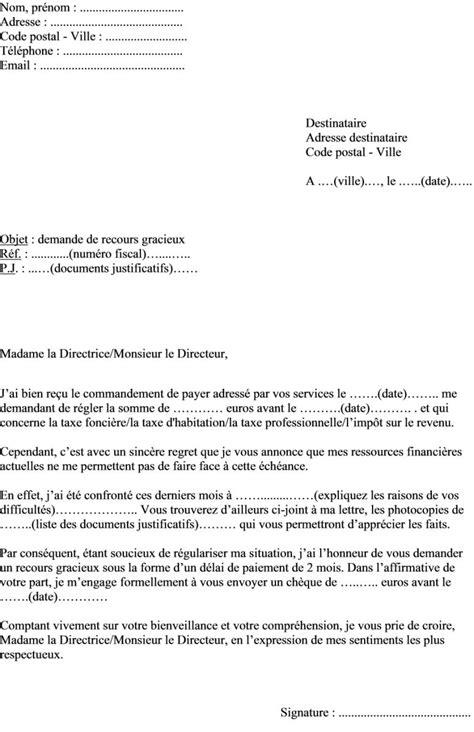 Exemple De Lettre De Demande Gracieuse Lettre Demande De Recours Gracieux