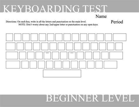blank keyboard template printable 10 best images of computer keyboard worksheet blank