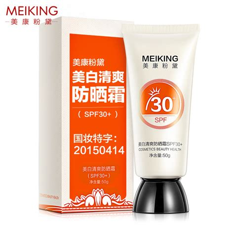 Sunblock Primaderma Spf 30 1 meking and sunscreen spf 30 sun protection mineral based sunblock best