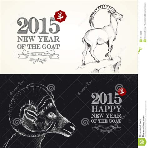 year of the goat new year message new year of the goat 2015 vintage sketch style