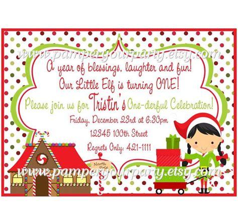 free printable elf invitation elf on the shelf invitation digital invitations print