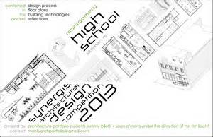 design competitions for high school students 4th annual synergis student design competition is open