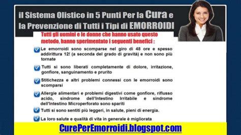 rimedi per le emorroidi interne rimedi naturali contro le emorroidi interne ed esterne