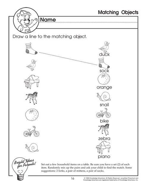 matching objects matching worksheet for preschoolers