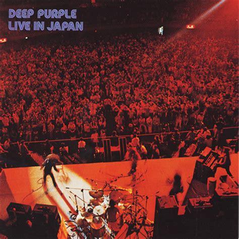 Wohnen In Japan by Live In Japan 72 Purple Hmv Books Wpcr