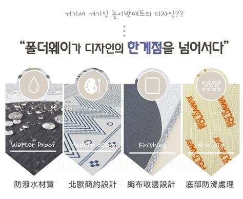 Foldaway Skin Mat Big Dot Standard 韓國foldaway skin遊戲爬行墊 230 140 big dot活潑圓點 pchome 24h購物