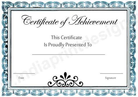 Certificate Design 4 Uprint Id Uprint Templates