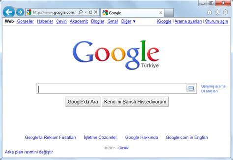 layout modification xml internet explorer pdf free ie 9 driverlayer search engine
