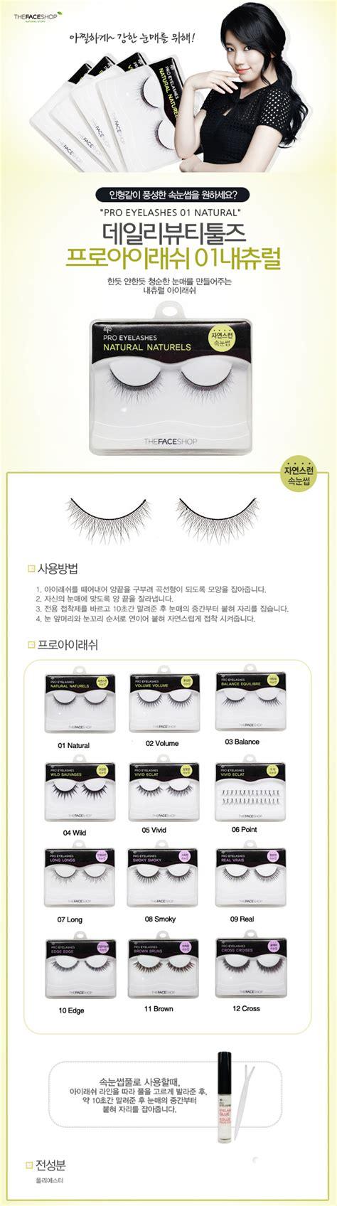 Thefaceshop Pro Eyelash Glue the shop pro eyelashes 7 12 false eyelash ebay