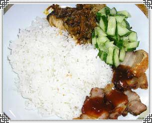 Iconic Indonesia Cookbook food cuisines of indonesia food recipes indonesia cuisines
