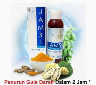 Obat Pengering Luka Diabetes Di Oles Uh Herbal Asli Jelly Gamat ramuan obat herbal alami diabetes mellitus kecing manis dg