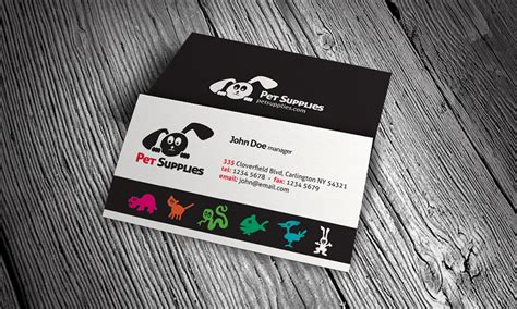 store business card template pet shop supplies business card template 187 free