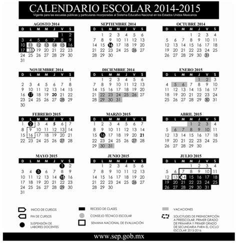 calendario de la sep para el ciclo escolar 2016 2017 efem 201 rides mexicanas calendario oficial de la sep para el
