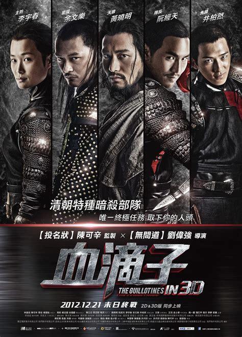 film china online asian dvd online your asian movie store dvdonline com au