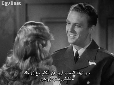 Or Egybest تحميل فيلم To Be Or Not To Be 1942 Hd 720p مشاهدة اون لاين Egybest