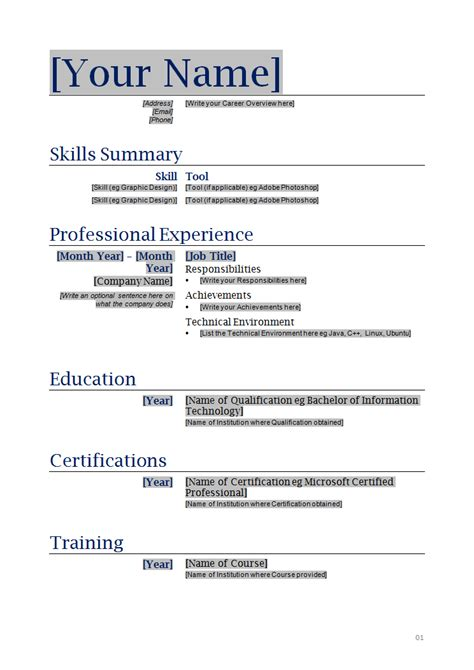 is there a resume template in microsoft word 2007 free printable resume templates microsoft word