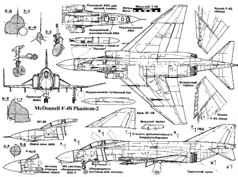 F Drawings Blueprints by Attachment Browser F 4 3 View 1024 Gif By Sr71fan Rc Groups
